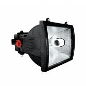 پروژکتورSH-400S-HPS شعاع