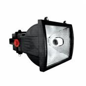 پروژکتورSH-250S شعاع
