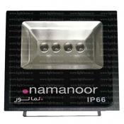 پروژکتور ال ای دی لنزدار سری W نمانور - 250 وات