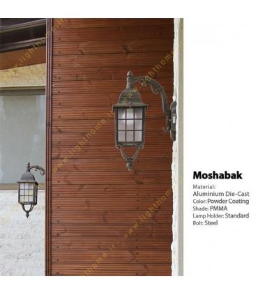 دیواری شب تاب مدل مشبک