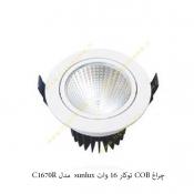 چراغ COB توکار 16 وات sunlux مدل C1670R