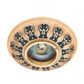 قاب هالوژن آنتیکو سری رزا طلایی ویژه با پتینه سرمه ای