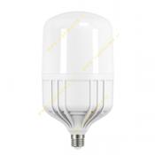 لامپ استوانه ای 30 وات افق