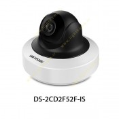 دوربین مدار بسته تحت شبکه هایک ویژن مدل DS-2CD2F52F-IS