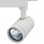 afratab-led-rail-light-cob-10w-la-tled3810
