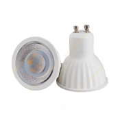 لامپ هالوژنی 5 وات GU10 نمانور