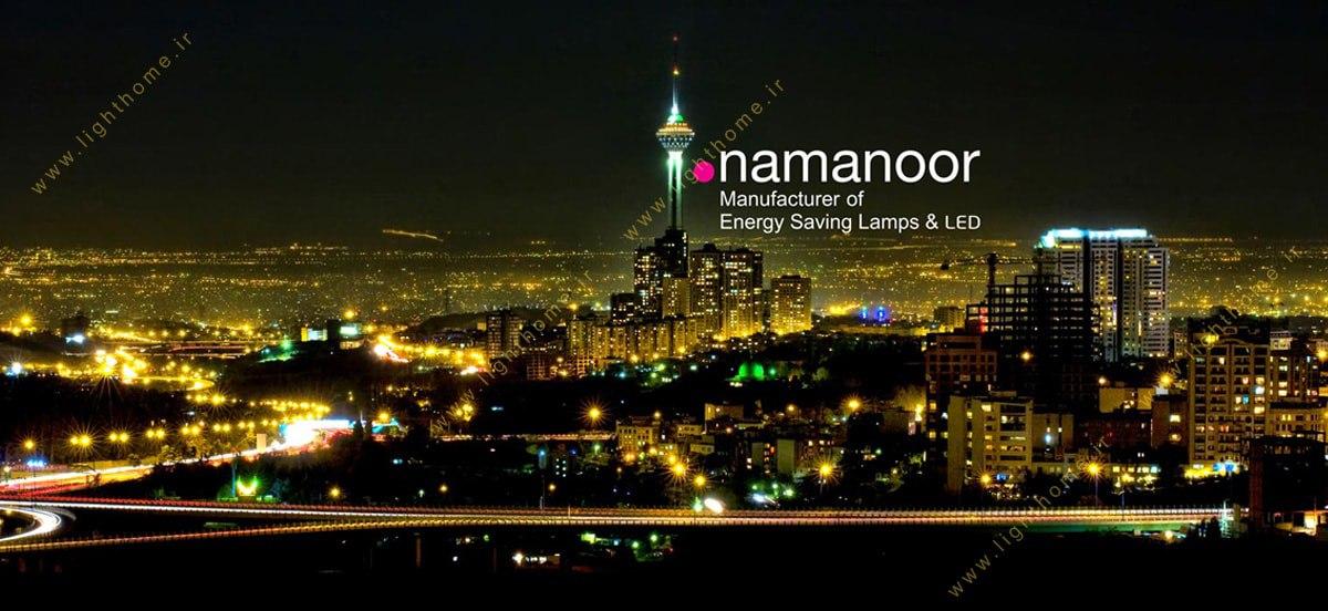 محصولات روشنایی نمانور آسیا