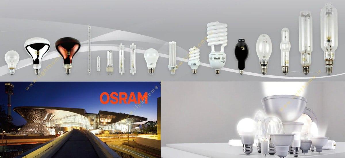 محصولات روشنایی اسرام