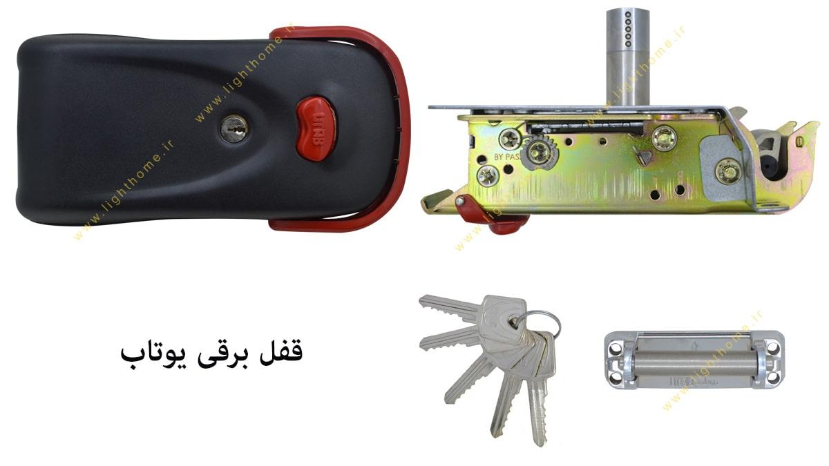 قفل برقی یوتاب