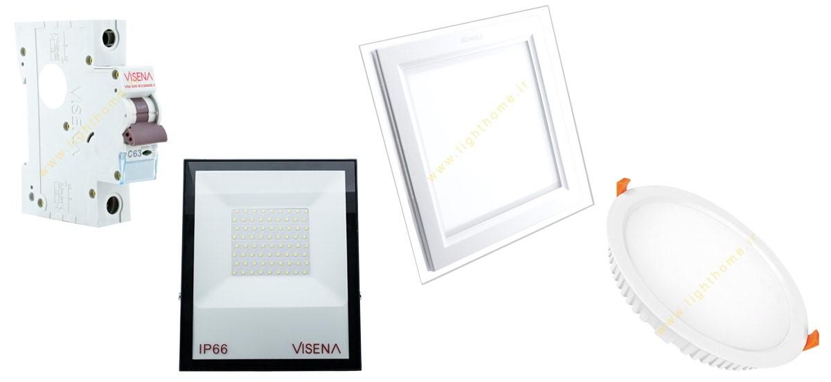 محصولات روشنایی ویسنا