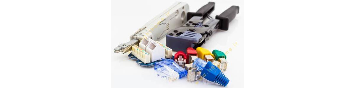 انواع تجهیزات پسیو و اکتیو شبکه