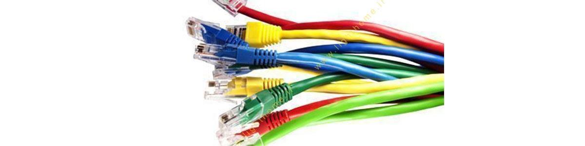 انواع کابل شبکه کابل cat5 و cat6