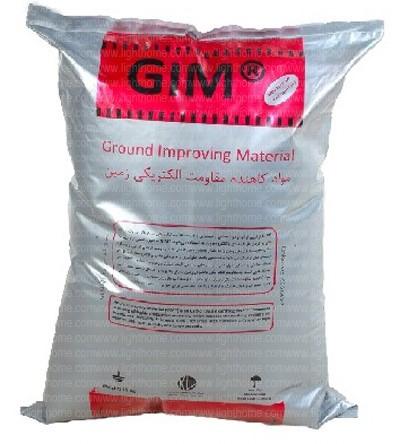 مواد کاهش دهنده مقاومت زمین - gim - راه اندازی چاه ارت