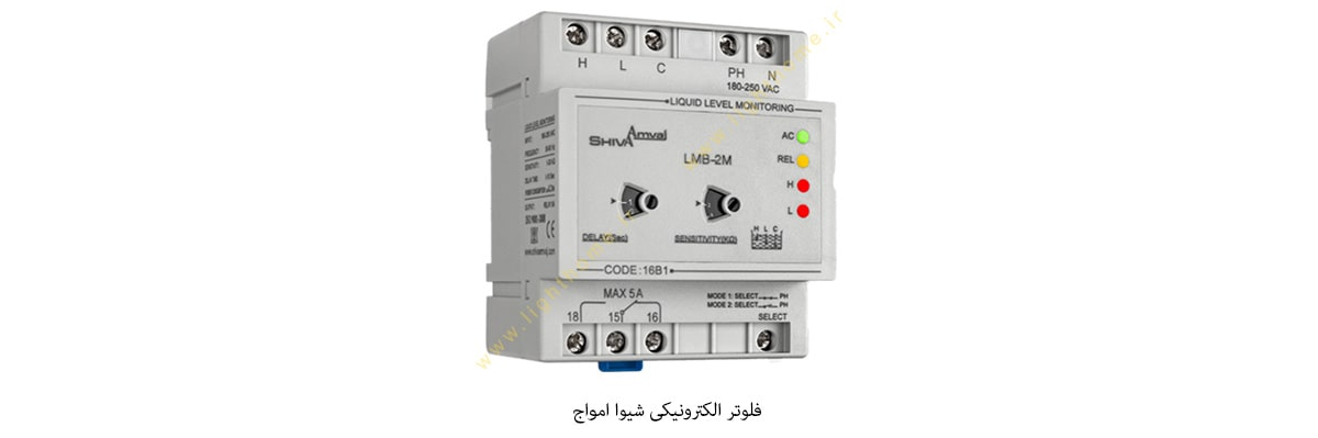 فلوتر برقی فلوتر الکترونیکی