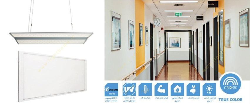 پنل LED توکار و روکار EDC پنل آویز EDC