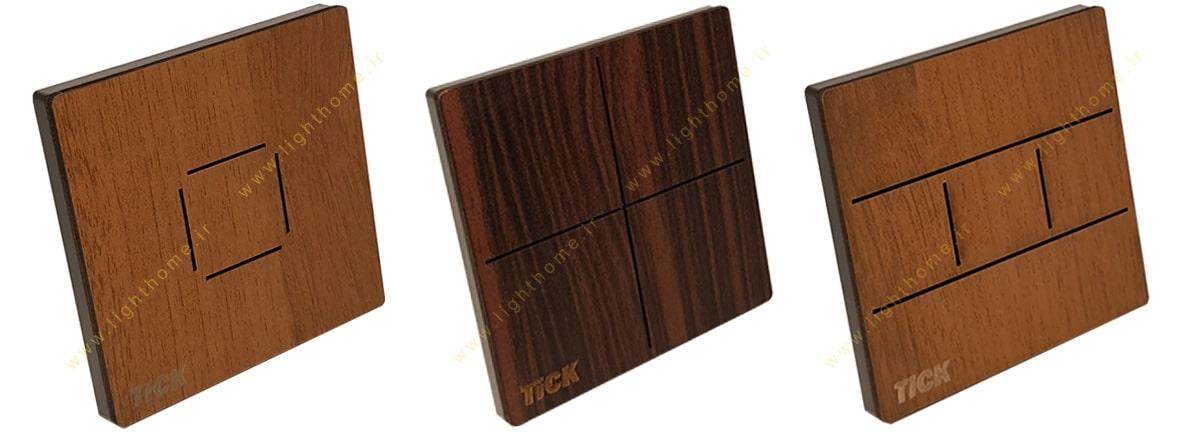 کلید لمسی هوشمند تاچ تیک سری چوبی