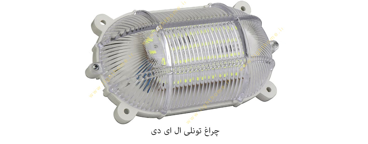 چراغ تونلی ال ای دی SMD