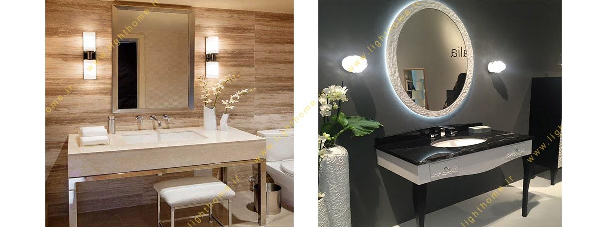 چراغ دیواری روشویی و دستشویی