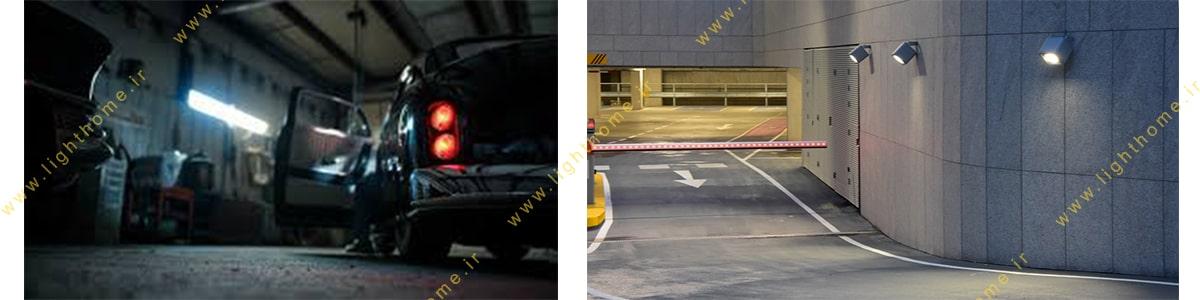 چراغ دیواری گاراژ و پارکینگ