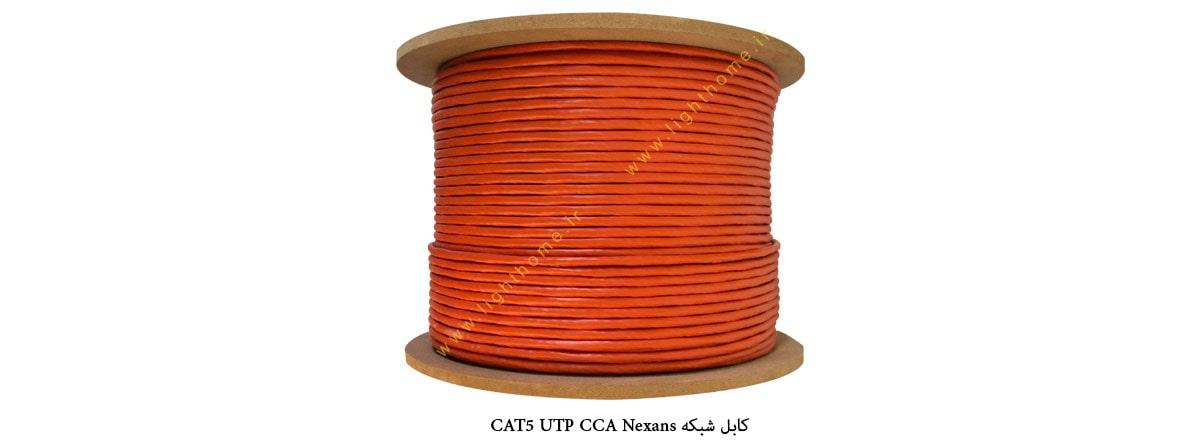 کابل شبکه cat5 utp cca نگزنس