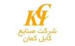 کمان کابل
