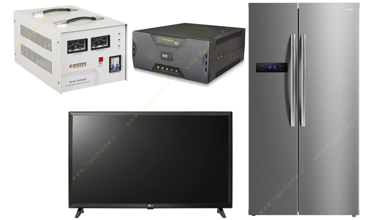 استابلایزر ولتاژ تلویزیون و یخچال